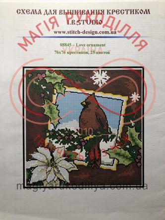 Cхема паперова для вишивання хрестиком - 08845 Love ornament