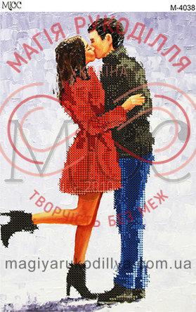 Схема для вишивання бісером картина габардин А4 - МЮС М-4038 Поцілунок