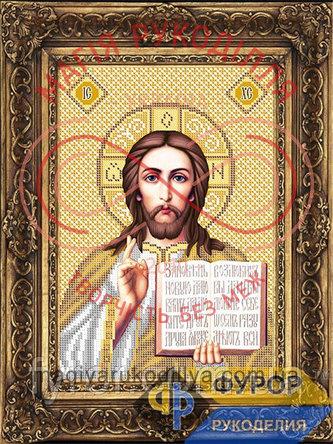 Схема для вишивання бісером ікона - ИБ4-103-1 Господь Вседержитель