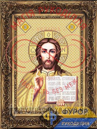 Схема для вишивання бісером ікона - ИБ4-103-2 Господь Вседержитель
