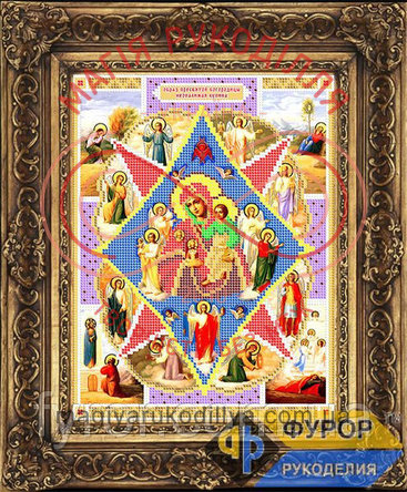 Схема для вишивання бісером ікона - ИБ4-126 Образ Пресвятої Богородиці Неопалима купина