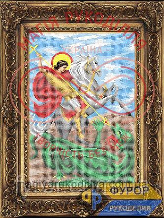 Схема для вишивання бісером ікона - ИБ4-130 Георгій Переможець, що вбиває змія