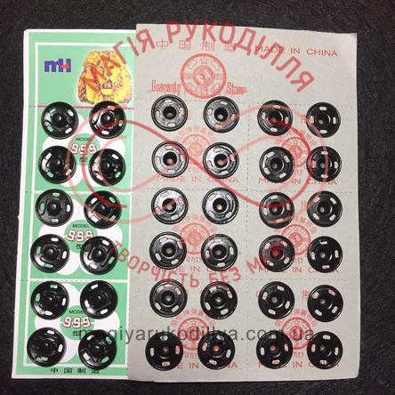 Кнопка пришивна металева d12мм - чорний