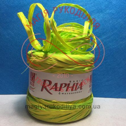 Рафія штучна - жовто-салатовий