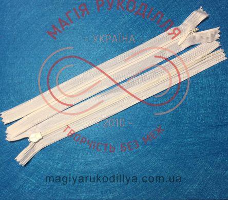 Блискавка для спідниці потаємна (Китай) 18см (тип 3) - №101 білий