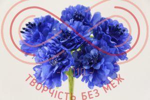 Бутон'єрка хризантема тканинна на ніжці d3.5смh11см(гілочка) - синій