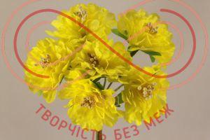 Бутон'єрка хризантема тканинна на ніжці d3.5смh11см(гілочка) - жовтий