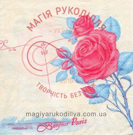 Декупажна серветка квіти 33см*33см
