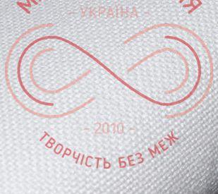 Тканина Лінда20бісерна/100% бавовна шир.1,5м*0,49см (Україна) - білий
