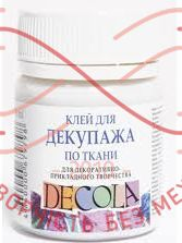 Клей для декупажу по тканині Decola 50мл(Росія)