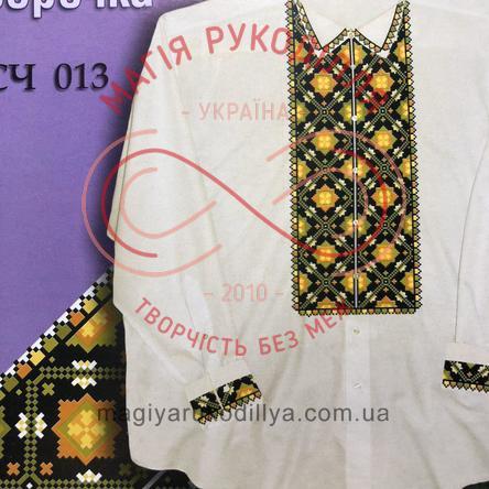 Cхема паперова для вишивання хрестиком - чоловіча сорочка СЧ 013