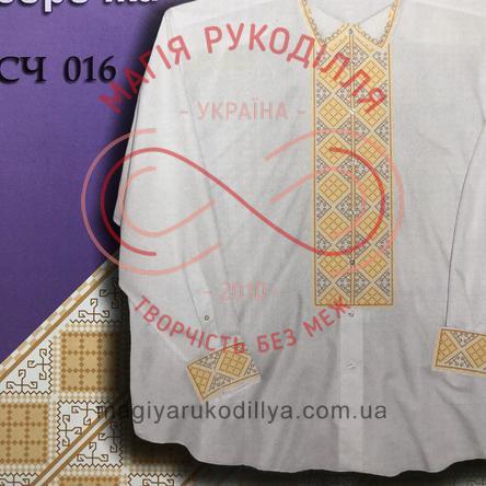 Cхема паперова для вишивання хрестиком - чоловіча сорочка СЧ 016