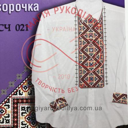 Cхема паперова для вишивання хрестиком - чоловіча сорочка СЧ 021