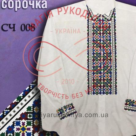 Cхема паперова для вишивання хрестиком - чоловіча сорочка СЧ 008