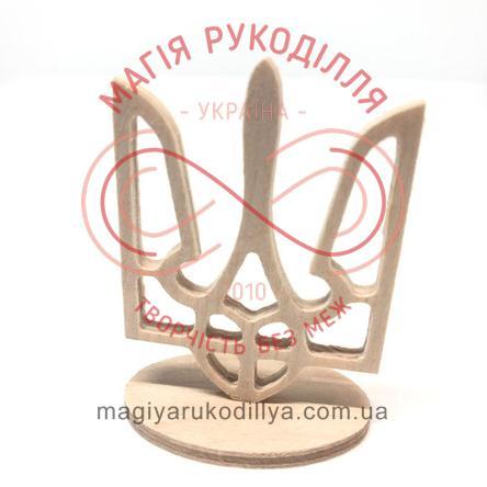Дерев'яна заготовка під розпис - герб України на підставці h6см