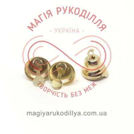 Дзвоник металевий міні h10мм  d9мм - золотистий