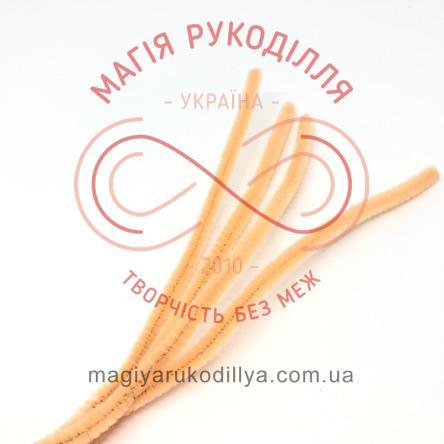 Дріт з ворсом/синельний h30см - персиковий