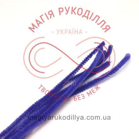 Дріт з ворсом/синельний h30см - фіолетовий
