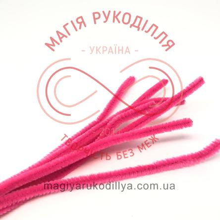 Дріт з ворсом/синельний h30см - темний рожевий