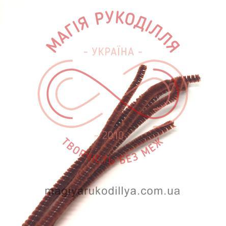 Дріт з ворсом/синельний h30см - коричневий