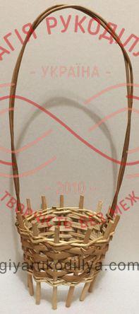 Кошик з лози з ручкою d верхній 12см; d нижній 8,5см; h11см - натуральної лози