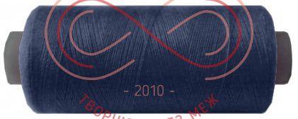 Нитка Peri універсальна - №281 відтінки синього