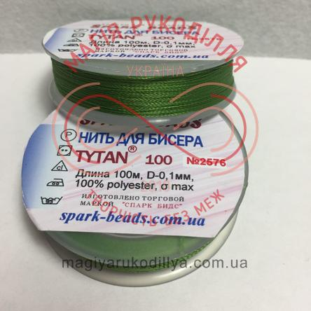 Нитка для бісеру Tytan100/100м (Spark Beads) - №2576 зелений насичений