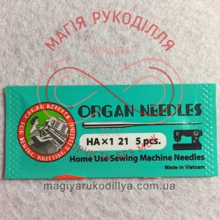 Голки Organ для швейних машин - універсальні - 130/21 (НА*1, 130/705Н) набір 5шт, плівка
