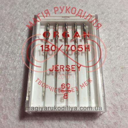 Голки Organ для швейних машин - трикотаж, джерсі - 60/8 (130/705Н) набір 5шт