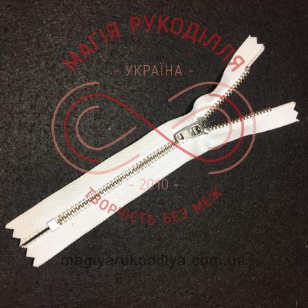 Блискавка джинсова YKK 14см (тип 5) - білий/бігунок сріблястий