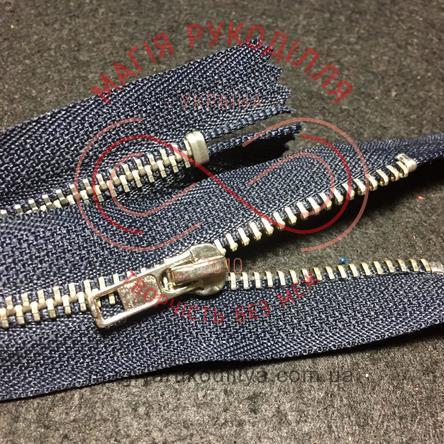 Блискавка джинсова (Китай) 18см (тип 5) - чорно-синій/бігунок сріблястий
