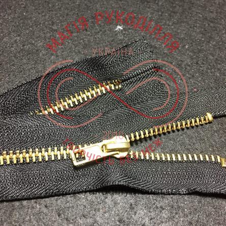 Блискавка джинсова (Китай) 18см (тип 5) - чорний/бігунок золотистий