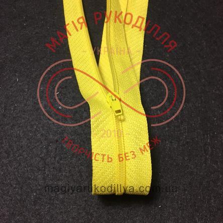Молния для платья (Китай) 50см (тип 3) - оттенки желтого