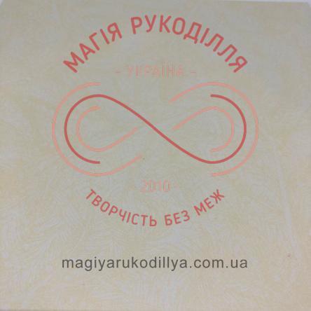 Папір для скрапбукінга 15,2см*15,2см - №1624/1625