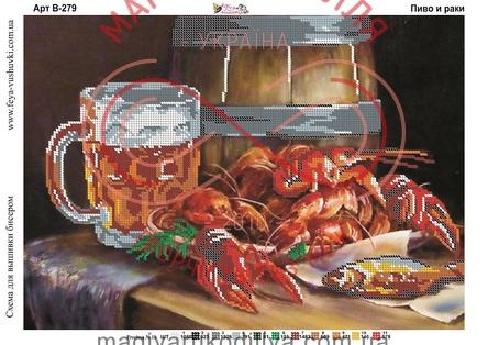 Схема для вишивання бісером картина А3 - В-279 Пиво та раки