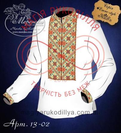 Схема паперова для вишивання хрестиком сорочка чоловіча - 15-02