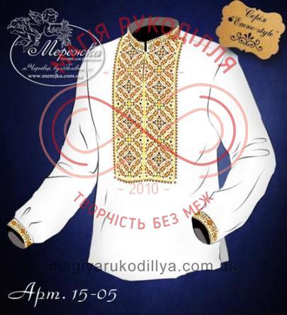 Схема паперова для вишивання хрестиком сорочка чоловіча - 15-05