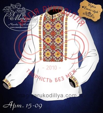 Схема паперова для вишивання хрестиком сорочка чоловіча - 15-09