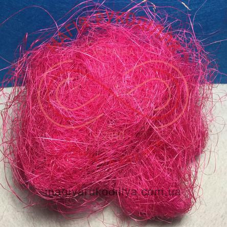 Сизаль довговолкнистий ваговий (від 20грам) - темний рожевий