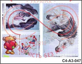 Схема на папері для вишивання хрестиком - С4-А3-047