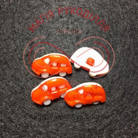 Гудзик дитячий на ніжці машинка 17мм - помаранчевий