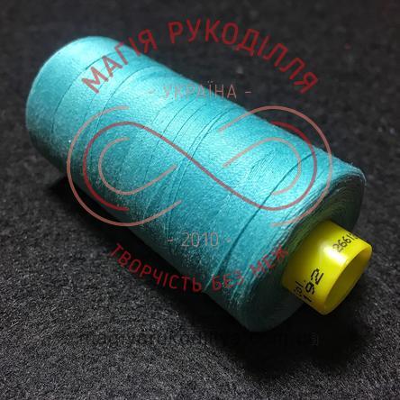 Нитка Gutermann 120 універсальна - №192 відтінки блакитного