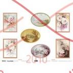 Декупажные карты TO-DO (рисовая бумага) 50см * 34см - 91949