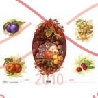 Декупажна карта TO-DO(рисовий папір) 50см*34см - 91945