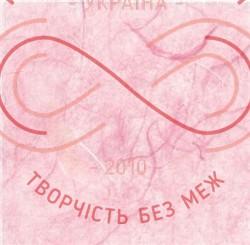 Рисовий папір для декупажа однотонний 50см*70см - рожевий
