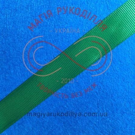 Стрічка репсова 20мм - зелений
