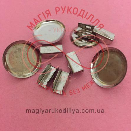 Основа для резинки d2,5см - сріблястий