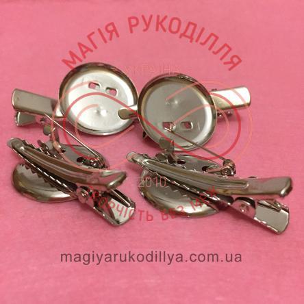 Основа для заколки-брошки d3см - сріблястий