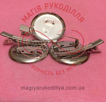 Основа для заколки-брошки d5см - сріблястий