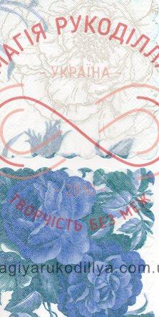 Декупажна серветка квіти 15см*15см